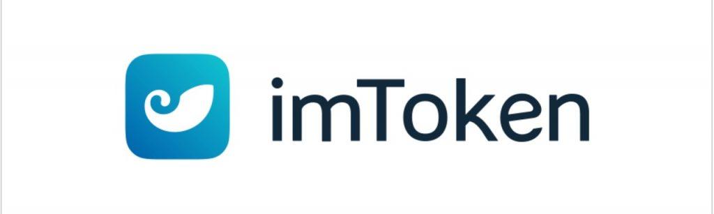 Logo imToken